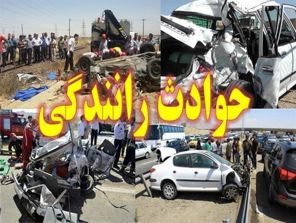 17 مجروح در پی واژگونی سه خودروسواری