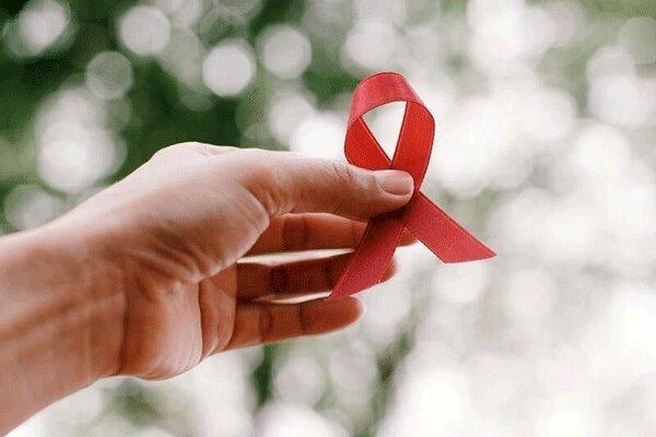 آمار مبتلایان به بیماری ایدز در خراسان جنوبی