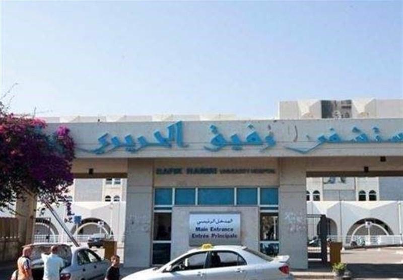 کرونا، تدابیر پیشگیرانه جدید در اردن، شناسایی حدود 600 بیمار جدید در لبنان