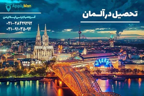 آوسبیلدونگ ، بهترین روش مهاجرت به آلمان